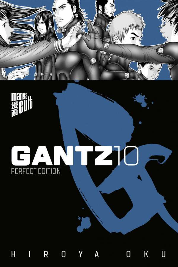 Gantz Perfect Edition 10